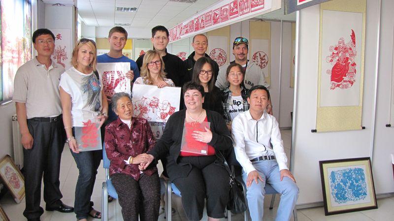 More china 209